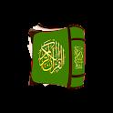 Kuran-ı Kerim Kelime Ezber