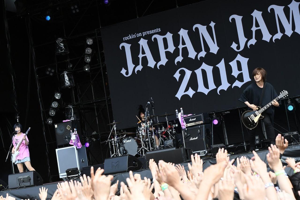 【迷迷現場】 JAPAN JAM 2019  ヤバイTシャツ屋さん「如果用光速的話就可以再唱一首!」