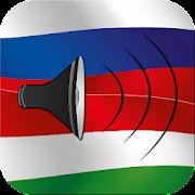 Изучайте венгерский язык - Разговорник, Переводчик