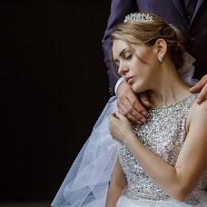Wedding photographer Viktoriya Vasilevskaya (vasilevskay). Photo of 14.09.2018