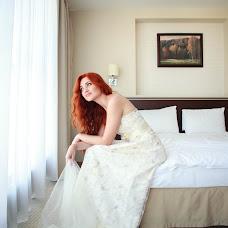 Wedding photographer Natali Zelenova (NataliZelenova). Photo of 12.11.2015