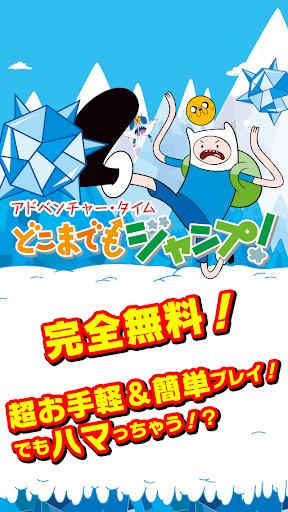 【まとめ】2016夏、オススメのiPhone/Android無料ゲームアプリ・ベスト55 ...