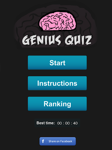 Genius Quiz - Smart Brain Trivia Game  Wallpaper 4