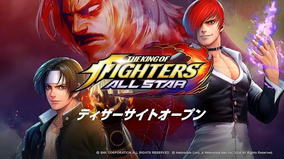 [The King of Fighters: All Star] แอพเกมรวมดาวเหล่านักสู้แห่ง KOF ภาคใหม่ล่าสุดมาแล้ว!