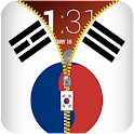 South Korea Flag Zipper Locker icon