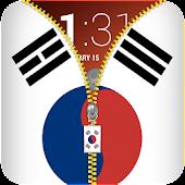 South Korea Flag Zipper Locker