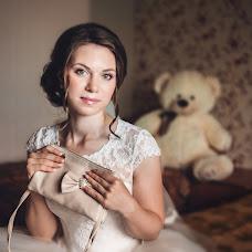 Wedding photographer Yana Frolova (YanaFrolov1). Photo of 06.09.2015