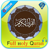 Full Holy Quran: offline 2-2