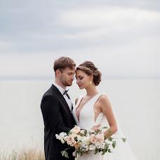 Wedding photographer Viktoriya Vasilevskaya (vasilevskay). Photo of 11.11.2018
