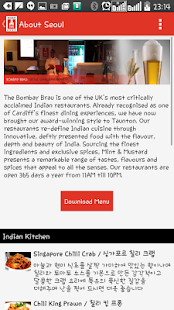 Bombay Brau- screenshot thumbnail