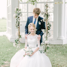 Wedding photographer Savva Vorotilin (Savvaphoto). Photo of 19.01.2017