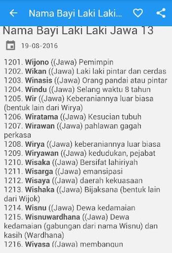 Nama Bayi Laki Laki Jawa Modern : modern, 1.2.0, Details