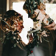 Wedding photographer Evgeniya Sova (pushistayasova). Photo of 06.10.2018