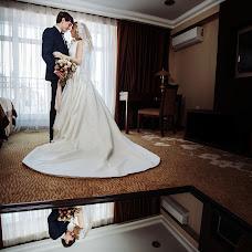 Wedding photographer Aleksandr Zakharchenko (Zahar2046). Photo of 16.04.2018