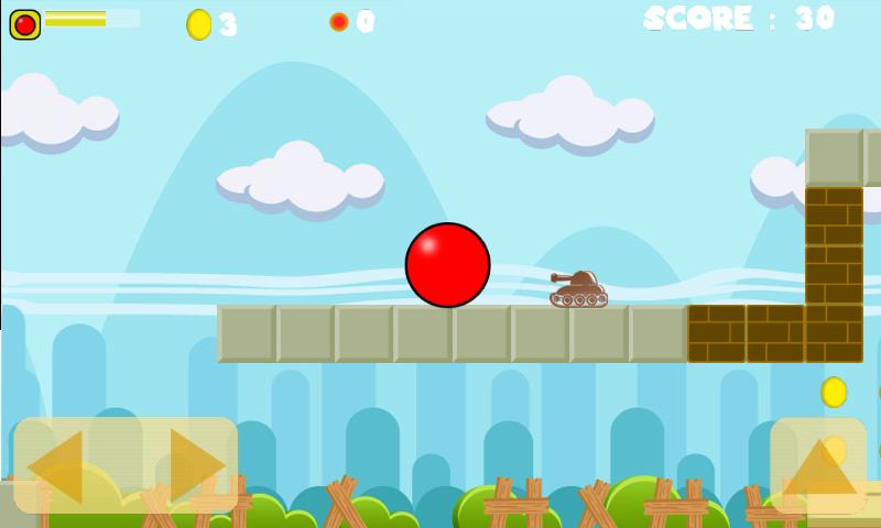 Super Ball Bounce– Capture d'écran