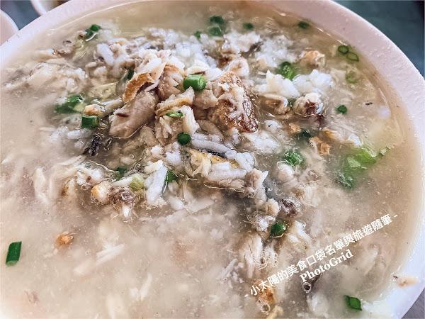 #阿堂鹹粥🥣 位於西門路圓環旁的阿堂鹹粥,是臺南人豐盛早餐的好選擇。 來了好幾次,終於將所有小菜都嘗過一次。(除了油條) #綜合鹹粥🥣 鹹粥利用米飯入魚湯,粒粒分明,虱目魚肉、魚皮、𩵚魠魚肉及蚵