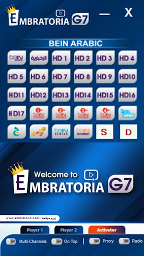embratoria g7 gratuit pour pc