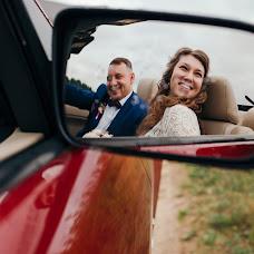 Wedding photographer Lyubov Mishina (mishinalova). Photo of 01.08.2018