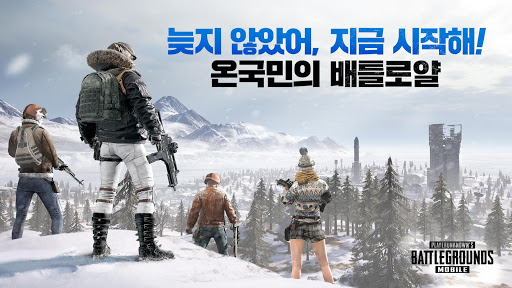 How To Download Sanhok Map On Pubg Mobile 0 8 6 And Unlock: Download PUBG MOBILE 0.11.0 APK Latest Pro