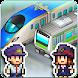Station Manager image