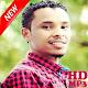 اغاني البندول احمد فتح الله بدون نت Download for PC Windows 10/8/7