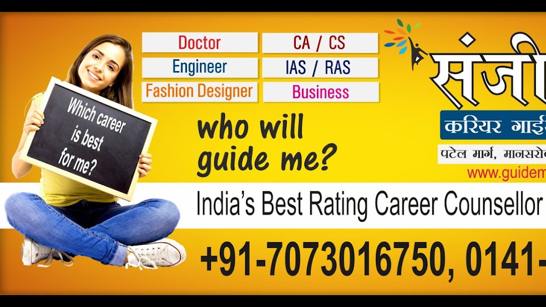 Sanjeevani Career Guidance Counselling Best Career Counselling Counsellor In Jaipur Student Career Counseling Office In Jaipur