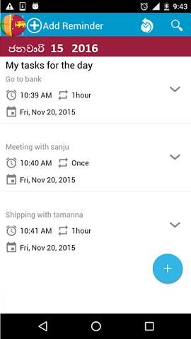 android sinhala calendar 2016 Screenshot 4