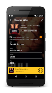 Shary Music Player Screenshot