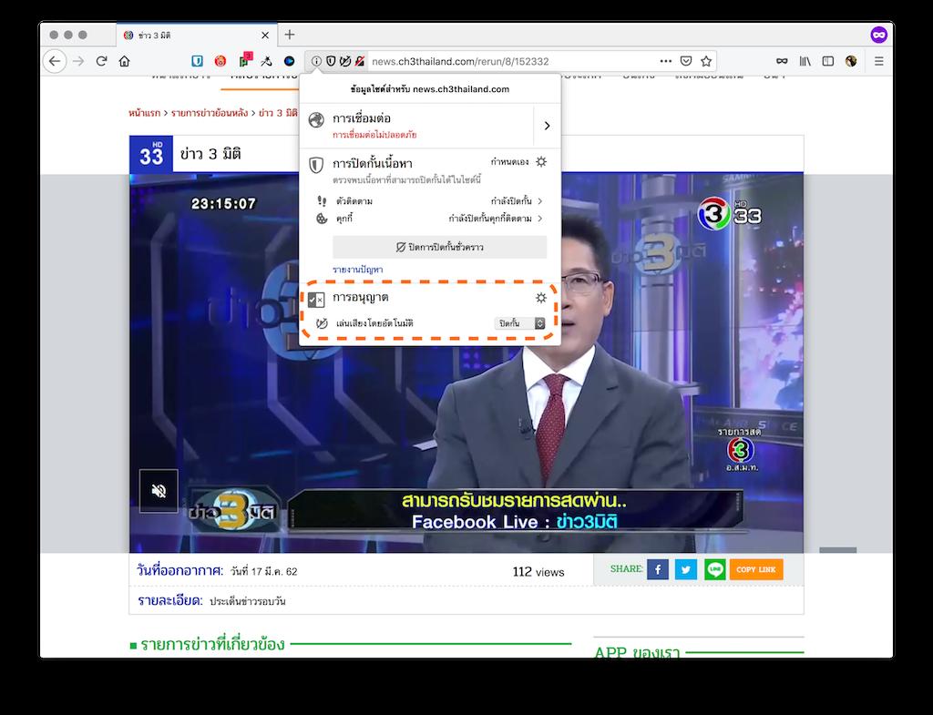 Mozilla Thailand Community | ขอต้อนรับสู่ชุมชน Mozilla ของประเทศไทย