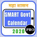 SMART Govt Calendar Pro icon