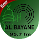 Download Radio Al Bayane Abidjan 95.7 For PC Windows and Mac