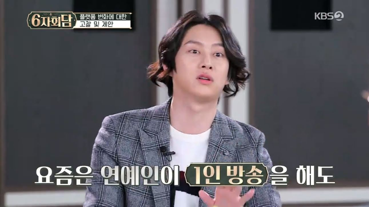 Kim Heechul Shared The Most Shocking Gay Rumor He's Heard About Himself