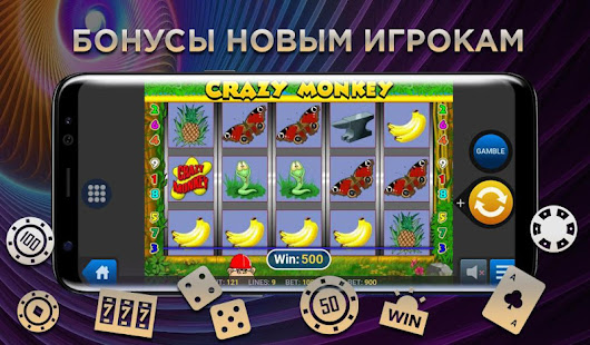 trends in the casino gaming industry 2016