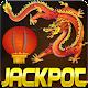 Download MEGA JACKPOT SLOTS : Chinese Dragon Slot Machine For PC Windows and Mac