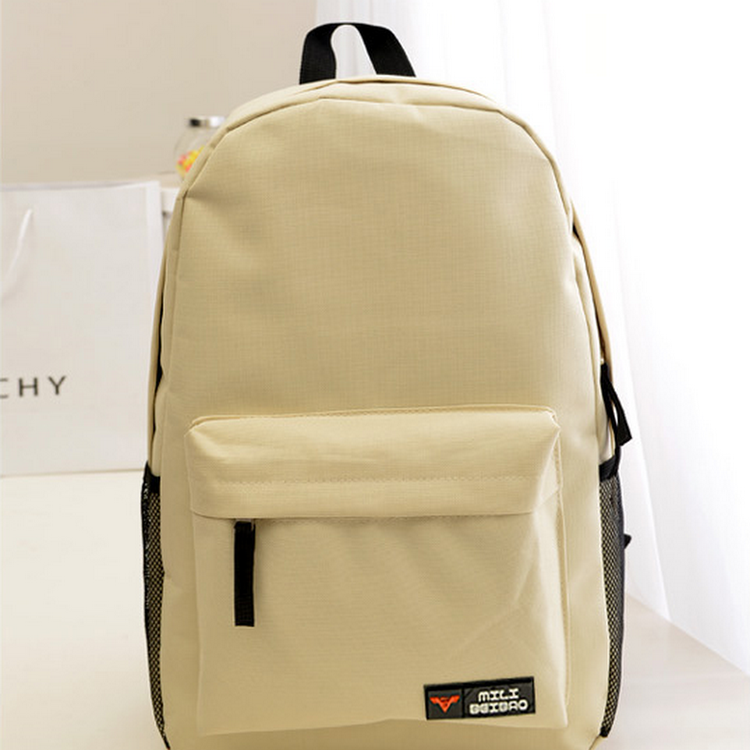 Candy Wonder Backpack Bag/Laptop Bag/School Bag-TL0021-CREAM