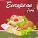 ヨーロッパ料理 クックブック。 - Androidアプリ