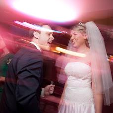 Wedding photographer Dmitriy Semenov (Tankist476). Photo of 24.10.2016