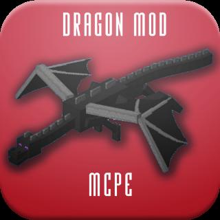 玩拼字App|龙MOD对于MCPE免費|APP試玩