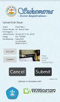 screenshot of GBIS Event Registration