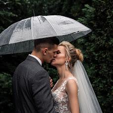 Wedding photographer Olga Ozyurt (OzyurtPhoto). Photo of 24.07.2018