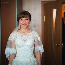 Wedding photographer Ellen Bem (Senjab). Photo of 16.08.2017