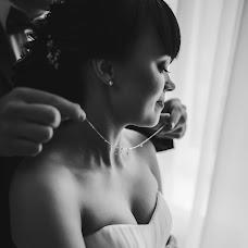 Wedding photographer Dіana Zayceva (zaitseva). Photo of 05.12.2018