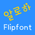 TDAloha Korean FlipFont icon