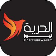 Al Horrya News