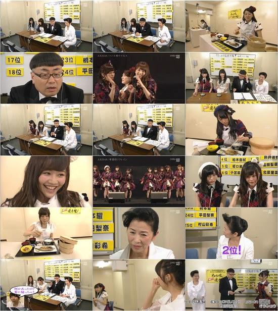 (TV-Variety)(720p) AKB48 ネ申テレビ シーズン19 ep04 150802
