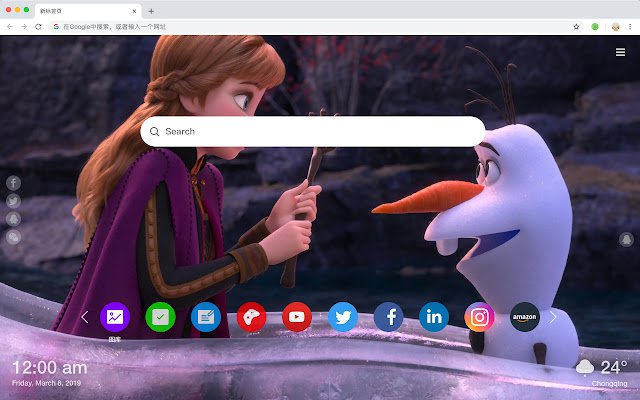 Frozen 2 New Tabs Wallpaper Collection