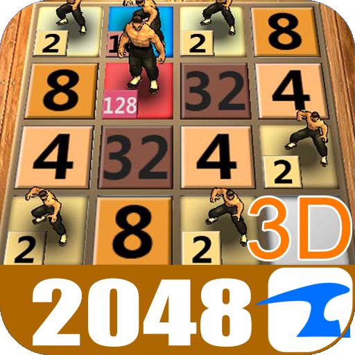 Kungfu 2048