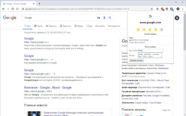 Web Sites Rating