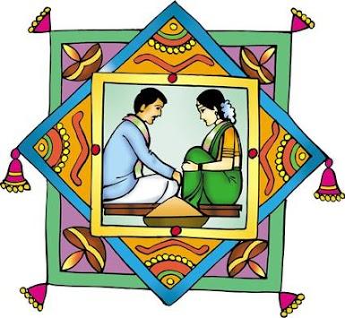 Kostenloses Matchmaking für die Ehe in Marathi