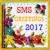 New Year SMS Greetings 2017